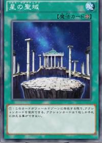 CosmicSanctuary-JP-Anime-AV.png