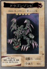 DragonZombie-BAN1-JP-C.png