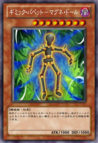 GimmickPuppetMagnetDoll-JP-Anime-ZX.png