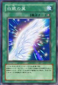 SilverWing-JP-Anime-5D.jpg