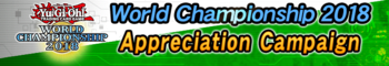 World Championship 2018 Appreciation Campaign