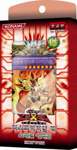 EX-Premium Pack: Special Edition