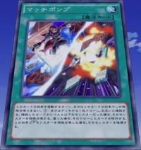 MatchPump-JP-Anime-AV.png