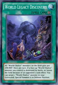 WorldLegacyDiscovery-DULI-EN-VG.png