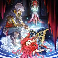 AquamirrorCycle-LOD2-JP-VG-artwork.png