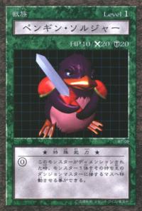 PenguinSoldier-B7-DDM-JP.png