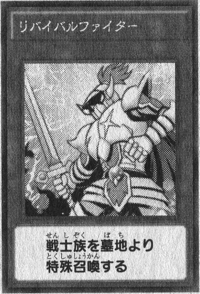 RevivalFighter-JP-Manga-DY.png
