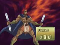 BronzeWarrior-JP-Anime-GX-NC.png
