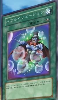 BubbleIllusion-JP-Anime-GX.png