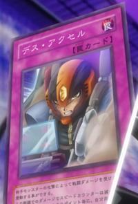 DesAccelerator-JP-Anime-5D.png