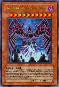 EarthboundImmortalWiraqochaRasca-JP-Anime-5D.png