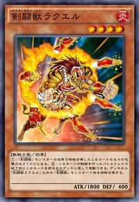 GladiatorBeastLaquari-JP-Anime-AV.png