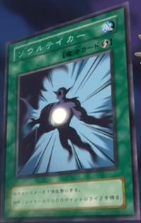 SoulTaker-JP-Anime-DM.png