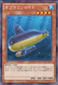 Submarineroid-JP-Anime-AV.png