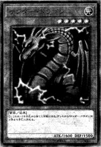 ThunderDragon-JP-Manga-OS.png