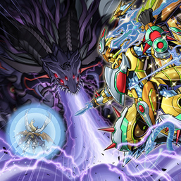 """True King of All Calamities"", ""Metaltron XII"", and ""Master Peace"" in the artwork of ""True Draco Apocalypse""."
