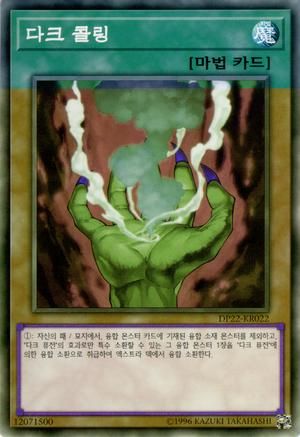 Yugioh Dark Magician EX-06 Light Play Ultra Rare Card Extremely Rare LOB Art