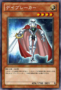 Daybreaker-JP-Anime-ZX.png