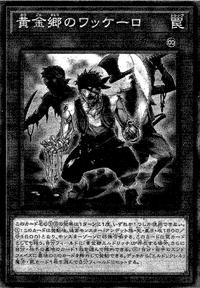 HuaquerooftheGoldenLand-JP-Manga-OS.png