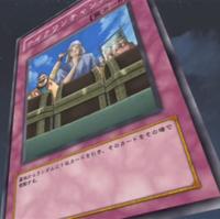TakeOneChance-JP-Anime-DM.png