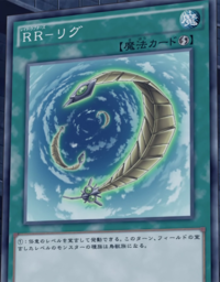 RaidraptorRig-JP-Anime-AV.png