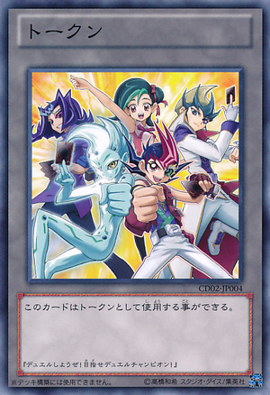 Token-CD02-JP-C-WorldDuelCarnival.png