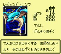 LegendNymph-DM4-JP-VG.png