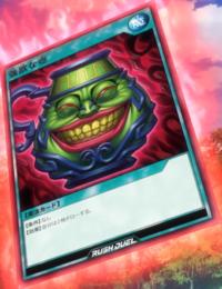 PotofGreed-JP-Anime-SV.png