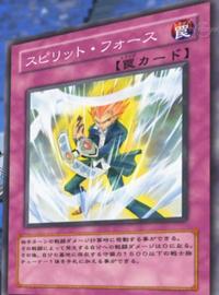 SpiritForce-JP-Anime-5D.png