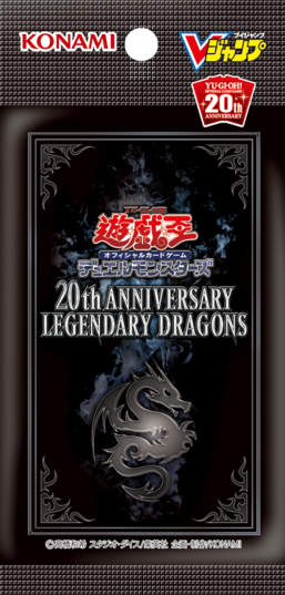 20th Anniversary Legendary Dragons