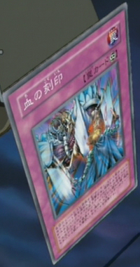 BattleScarred-JP-Anime-GX.png