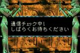 Link Duel
