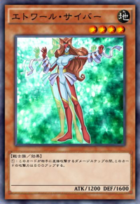 EtoileCyber-JP-Anime-AV.png
