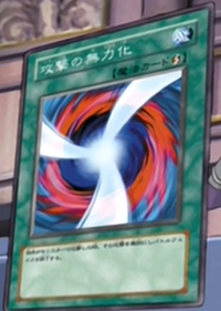 NegateAttack-JP-Anime-DM-2.png