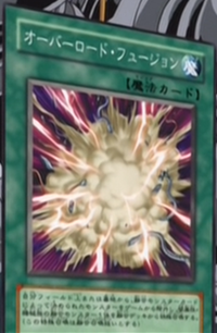OverloadFusion-JP-Anime-GX.png