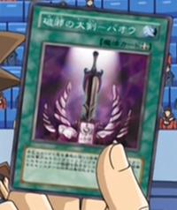 WickedBreakingFlambergeBaou-JP-Anime-GX.png