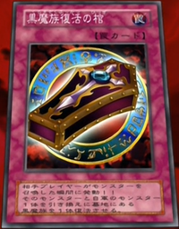 DarkRenewal-JP-Anime-DM.png