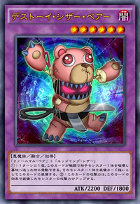 FrightfurBear-JP-Anime-AV.png