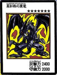 RedEyesBlackDragon-JP-Manga-DM-color.png