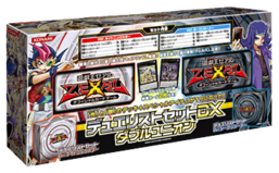 Duelist Set DX: Double Union