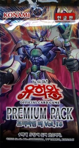 Premium Pack Vol.16