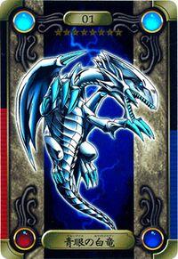 BlueEyesWhiteDragon-BAN2-JP-HFR.jpg