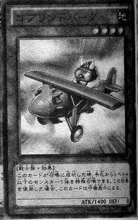 Goblindbergh-JP-Manga-DZ.jpg