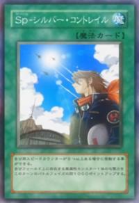 SpeedSpellSilverContrails-JP-Anime-5D.png