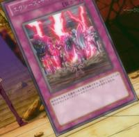 XyzDischarge-JP-Anime-ZX.png