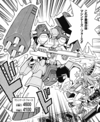 MachinaForce-JP-Manga-R-NC.png