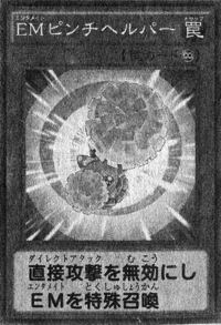 PerformapalPinchHelper-JP-Manga-DY.png