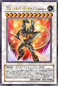 TGHalberdCannon-JP-Anime-5D.png
