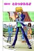 Yu-Gi-Oh! Duel 167 - bunkoban - JP - color.png
