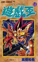YugiohOriginalManga-VOL34-JP.jpg